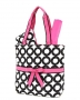 Quilted Circle Print Diaper Bag